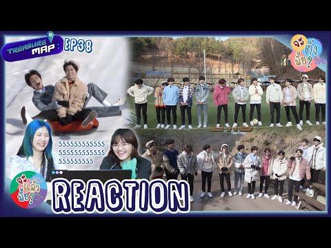 [THAI-REACTION]-จะติ่งมั้ย-TRE