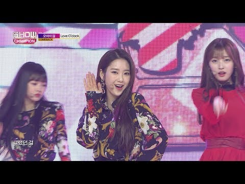 connectYoutube - Show Champion EP.255 OH MY GIRL - Love O'Clock [오마이걸 - 러브어클락]