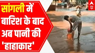 Understand why Sangli residents are stocking up dirty rain water - ABPNEWSTV