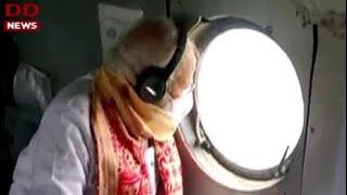 PM's Aerial Survey Of Cyclone-Hit Bengal, Mamata Banerjee Present - NDTV