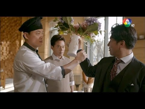 Marriage-Contract-สัญญาวิวาห์ล
