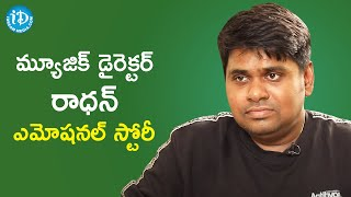 Music Director Radhan Emotional Story | Talking Movies with iDream | iDream Telugu Movies - IDREAMMOVIES