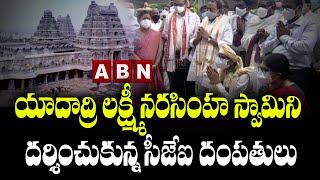 Supreme Court CJI NV Ramana Visits Yadadri Lakshmi Narasimha Swami Temple | ABN - ABNTELUGUTV