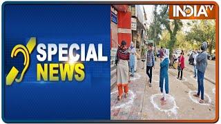 IndiaTV Special News | June 5th, 2020 - INDIATV