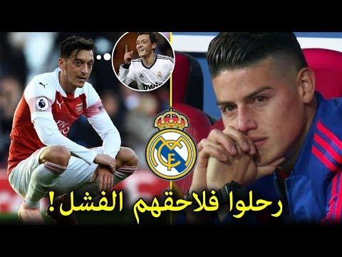 5 لاعبين ندموا على ترك ريال مدريد.. آخرهم خليفة رونالدو !!