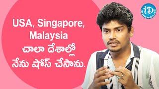 USA, Singapore, Malaysia, చాలా దేశాల్లో నేను షోస్ చేసాను - Jabardasth Kevvu Karthik   iDream Movies - IDREAMMOVIES