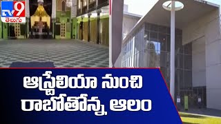 Australia to return two rare artifacts stolen from Hyderabad - TV9 - TV9