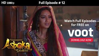 Chakravartin Ashoka Samrat | Season 1 | Full Episode 12 - COLORSTV