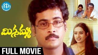 Missamma Telugu Full Movie | Sivaji | Bhumika | Laya | G Neelakanta | Vandemataram Srinivas - IDREAMMOVIES