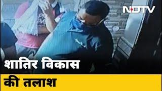 Vikas Gang मामले में Faridabad के Hotel में Raid के बाद खुलासा - NDTVINDIA