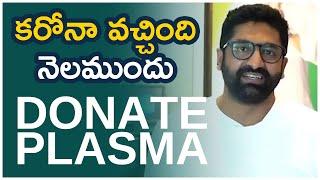 Shekhar Master About His Health Condition | #ShekharMaster | Latest Telugu News | TFPC - TFPC