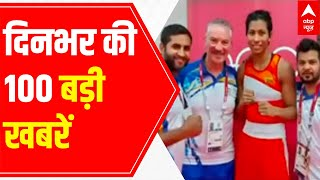 Top 100 news headlines of the day   30 July 2021 - ABPNEWSTV