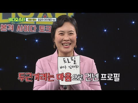 (Video Star EP.81) I will go with you :)