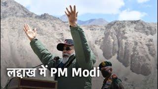 'दुनिया ने आपका अद्मय साहस देखा', Ladakh में बोले PM Modi - NDTVINDIA