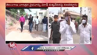 ప్రధాని కృషితోనే రామప్పకు యునెస్కో గుర్తింపు | BJP Bandi Sanjay | V6 News - V6NEWSTELUGU
