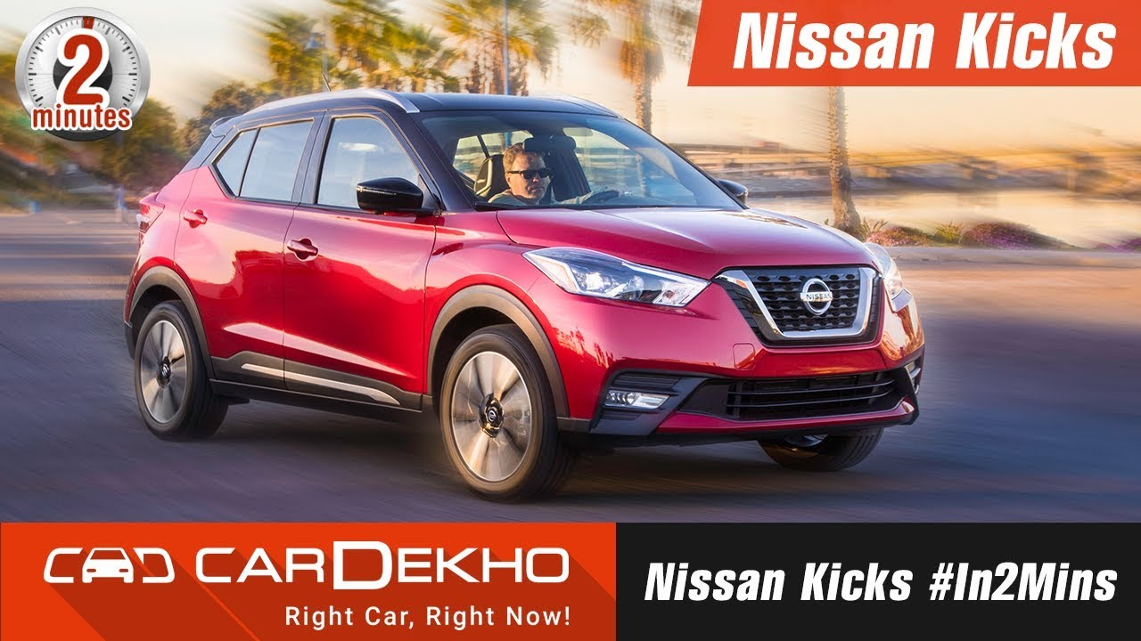 Nissan Kicks Expected Launch, Expected Price, Features, Specs #In2Mins