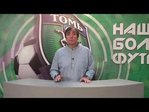 """""""Первый дивизион"""". Выпуск 14"""