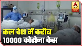 Close to 10,000 new Covid-19 cases in 24 hours | Top 25 - ABPNEWSTV