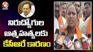 BJP Leader Bodiga Sobha Consoles, Gives Financial Assurance to Mohammed Shabbir Family | V6 News - V6NEWSTELUGU