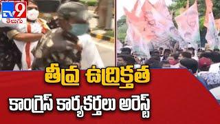ముందస్తు అరెస్టులు చేస్తే ఊరుకోం - Revanth Reddy - TV9 - TV9