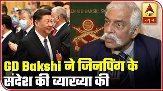 Maj Gen (Retd) GD Bakshi Decodes Xi Jinping's Message To Chinese Army | ABP News - ABPNEWSTV