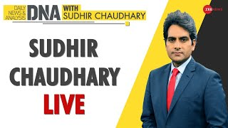 DNA LIVE | देखिए DNA Sudhir Chaudhary के साथ | DNA Full Episode | DNA Today | Sudhir Chaudhary Live - ZEENEWS