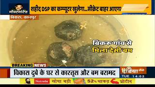 Kanpur Encounter: विकास दुबे के बिकरु गांव में रेड, तीन देसी बम मिले | IndiaTV Ground Report - INDIATV