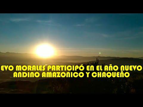 EVO MORALES PARTICIPO DEL AÑO NUEVO ANDINO AMAZONICO Y CHAQUEÑO 5529 AÑOS EN ZONA SAGRADA INCARAKAY
