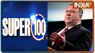 आज की 100 बड़ी खबरें   100 News   July 1st, 2020 - INDIATV