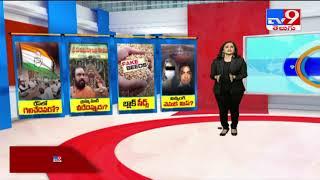 TV9 News Agenda || Local to Global - TV9 - TV9