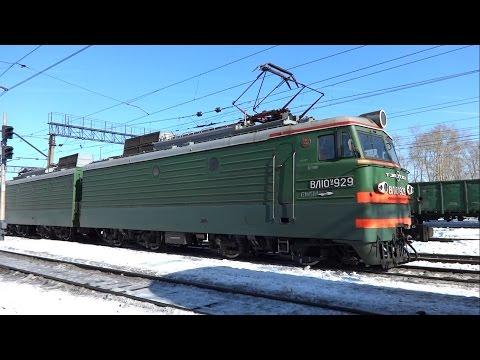 Электровоз ВЛ10У-929 на станции Томск-2