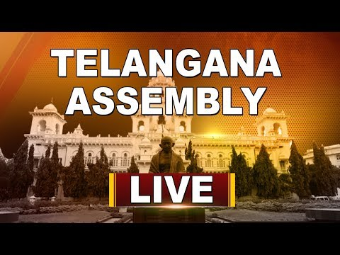 Telangana Assembly 2019 | TS Assembly Sessions | ABN LIVE