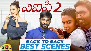 VIP 2 Latest Telugu Movie 4K | Dhanush | Amala Paul | 2020 Latest Telugu Movies | B2B Best Scenes - MANGOVIDEOS