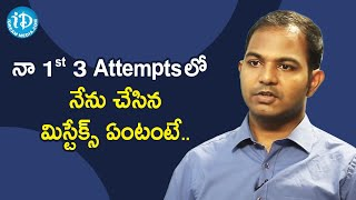 Civils Topper Surya Teja About the Mistakes He Made in Previous Attempts | Dil Se With Anjali - IDREAMMOVIES