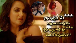 Commitment Telugu Movie Official Teaser || Tejaswi Madiwada || Anveshi Jain || IndiaGlitz Telugu - IGTELUGU