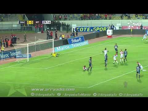 الوداد البيضاوي 1-0 إتحاد طنجة هدف بدر گادارين - كأس العرش -