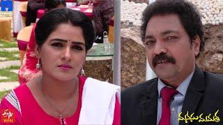 Manasu Mamata Serial Promo - 29th August 2020 - Manasu Mamata Telugu Serial - Mallemalatv - MALLEMALATV