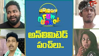 BEST OF FUN BUCKET | Funny Compilation Vol #78 | Back to Back Comedy Punches | TeluguOne - TELUGUONE
