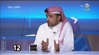 عيد التقيل : حمدالله لاعب غريب وأعتقد أنه استهتر بركلة الجزاء