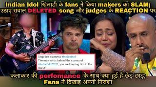 Indian Idol 12 Pawandeep Rajan's Fans Slam Makers - - TELLYCHAKKAR