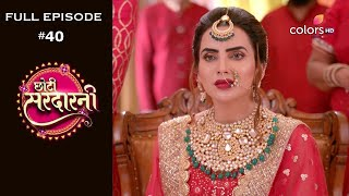 Choti Sarrdaarni - Full Episode 40 - With English Subtitles - COLORSTV