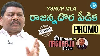 YSRCP MLA Rajanna Dora Peedika Exclusive Interview-Promo