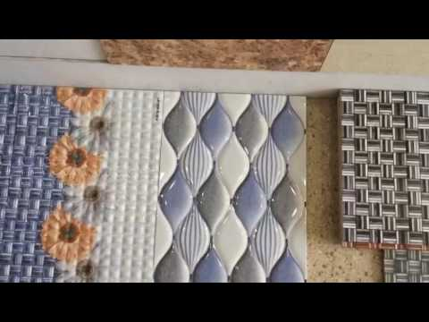 Download Youtube Mp3 - House Front Wall Tiles Design