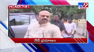 TV9 Telugu Headlines @ 7 AM  | 28 July 2021 - TV9 - TV9