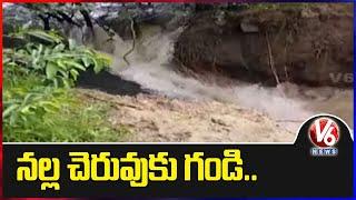 వంగపల్లిలో నల్ల చెరువుకు గండి..వృథాగా పోతున్న నీళ్లు | Yadadri District | V6 News - V6NEWSTELUGU