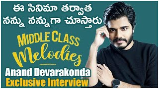 Anand Devarakonda Exclusive Interview | Middle Class Melodies Team Interview | TFPC - TFPC