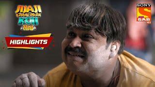 The Strange Competition | Jijaji Chhat Parr Koi Hai | Episode 37 | Highlights - SABTV