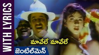 Mavele Mavele Lyrical Video Song | Gentleman Movie | Arjun | Madhubala | A R Rahman | Rajshri Telugu - RAJSHRITELUGU