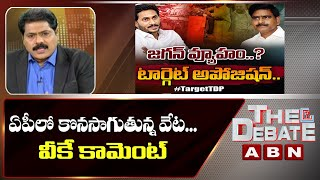 ABN Venkatakrishna Comment On Devineni Uma Episode | CM YS Jagan | The Debate With VK | ABN Telugu - ABNTELUGUTV