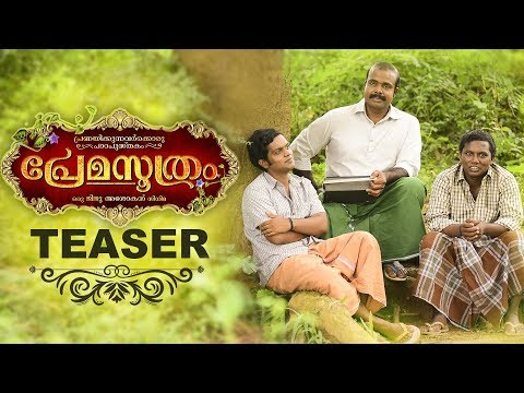 Premasoothram Official Teaser | Balu Varghese | Chemban Vinod Jose | Jiju Asokan | Lijo Mol